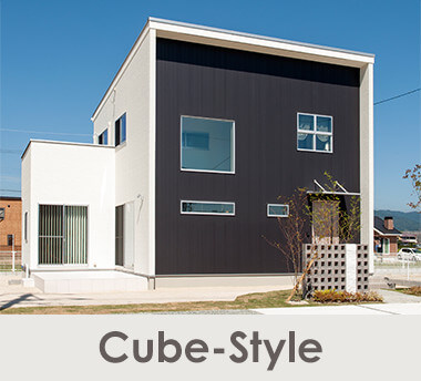 cube style